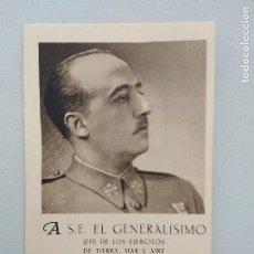 Postales: TARJETA POSTAL DE FRANCISCO FRANCO EL GENERALISIMO NAVIDAD 1938 AÑO NUEVO 1939 III AÑO TRIUNFAL. Lote 133853466