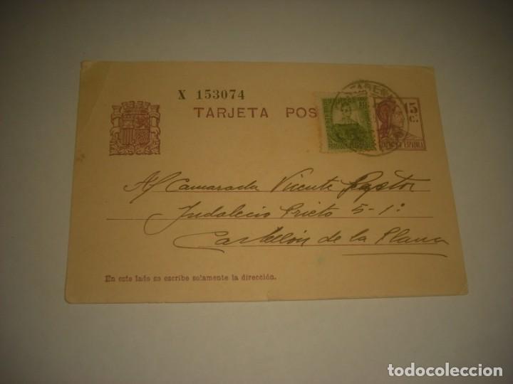 TARJETA POSTAL DE LA GUERRA CIVIL , CARTAGENA 25-6-1937 (Postales - Postales Temáticas - Guerra Civil Española)