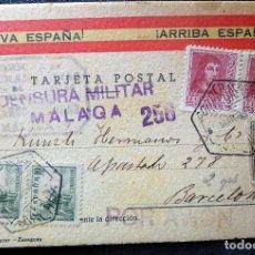 Postales: (JX-181003)POSTAL PATRIÓTICA - VIVA ESPAÑA - 1939 - CENSURA MILITAR MÁLAGA ,VIÑETA PRO-MÁLAGA - POR. Lote 135256874