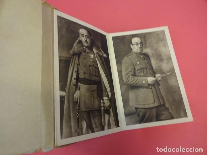 ALCAZAR DE TOLEDO. ESTUCHE 21 POSTALES FOTOS JALON ANGEL Y HAUSER Y MENET (Postales - Postales Temáticas - Guerra Civil Española)