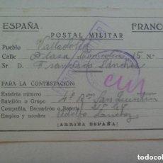 Postales: GUERRA CIVIL : POSTAL CAMPAÑA CIRCULADA A VALLADOLID, 1938. CENSURA MILITAR.. Lote 137658566