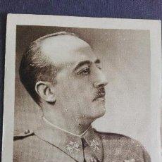 Postales: POSTAL GUERRA CIVIL BANDO NACIONAL FRANCO NAVIDAD 1938 TARJETA FELICITACION NAVIDAD PERFECTA CONSERV. Lote 137699942