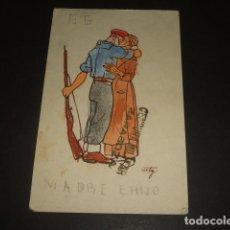 Postales: POSTAL GUERRA CIVIL REQUETE CARLISMO 1938 CENSURAS ZARAGOZA Y SAN SEBASTIAN FRANQUICIA 3ª BANDERA AR. Lote 139321018
