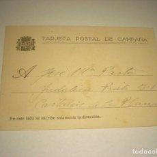 Postales: TARJETA POSTAL DE CAMPAÑA .CEDRILLA 8-9 1937.. Lote 139567190