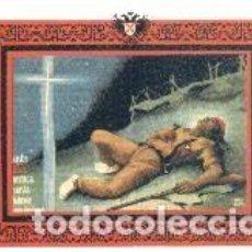 Postales: POSTAL GUERRA CIVIL. CARLISTA. 4. FABRICACIÓN ACTUAL. Lote 139902134