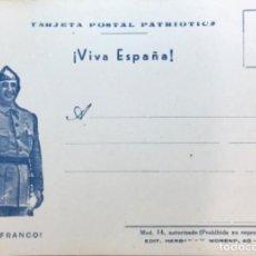 Postales: TARJETA POSTAL PATRIÓTICA ¡VIVA ESPAÑA! ¡VIVA FRANCO!. Lote 141513226