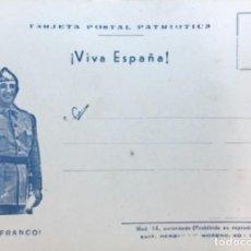 Postales: TARJETA POSTAL PATRIÓTICA ¡VIVA ESPAÑA! ¡VIVA FRANCO!. Lote 141513322