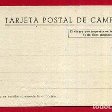 Postales: POSTAL GUERRA CIVIL , TARJETA DE CAMPAÑA , REPUBLICA ,ORIGINAL , C9. Lote 142588158