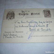 Postales: TARJETA POSTAL.CENSURA MILITAR OVIEDO 1939. Lote 142609938