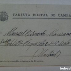 Postales: GUERRA CIVIL - EJERCITO ROJO REPUBLICA : POSTAL CIRCULADA DESDE GUADALAJARA A MADRID. 1937. Lote 142630498