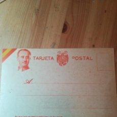 Postales: POSTAL MILITAR FRANCO. GUERRA CIVIL ESPAÑOLA. Lote 142810550