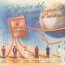 Postales: POSTAL 1940 POST GUERRA CIVIL AGUILA DE SAN JUAN FRANCO ESTADISTICA CC00058. Lote 143668860
