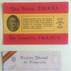 Postales: TARJETA POSTA- POST GUERRA CIVIL- DE CAMPAÑA- Y ESTAMPA UNA PATRIA UN CAUDILLO. Lote 144476214