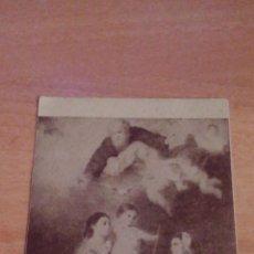 Postales: POSTAL - FRENTE DE JUVENTUDES (GUERRA CIVIL ESPAÑOLA) - SIN USAR, SIN CIRCULAR. Lote 145526074