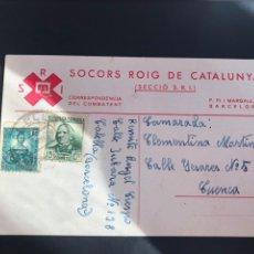 Postales: SOCORS ROIG DE CATALUNYA-CORRESPONDENCIA DE LA GUERRA CIVIL-CUENCA.. Lote 145876240
