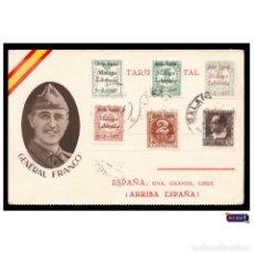 Postales: ESPAÑA 1937. GENERAL FRANCO. TARJETA POSTAL PATRIÓTICA GUERRA CIVIL. SELLOS LOCALES MÁLAGA LIBERADA. Lote 146686526