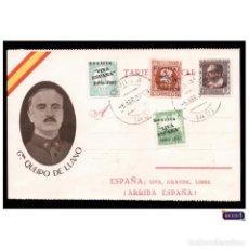 Postales: ESPAÑA 1937 GENERAL QUEIPO DE LLANO TARJETA POSTAL PATRIÓTICA GUERRA CIVIL SELLOS PATRIÓTICO SEVILLA. Lote 146689370