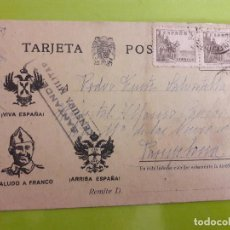 Postales: POSTAL GUERRA CIVIL FRANQUISTA CENSURA MILITAR SANTANDER. Lote 146948962