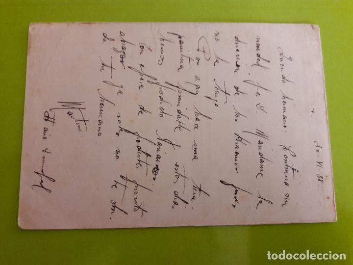 Postales: POSTAL GUERRA CIVIL FRANQUISTA CENSURA MILITAR EJERCITO DE NAVARRA - Foto 2 - 146949574