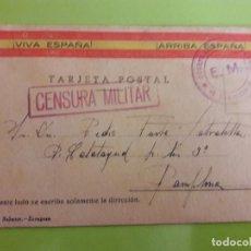 Postales: POSTAL GUERRA CIVIL FRANQUISTA CENSURA MILITAR EJERCITO DE NAVARRA. Lote 146949902