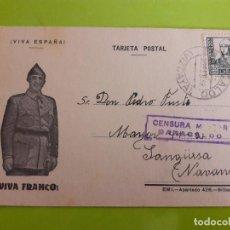 Postales: POSTAL GUERRA CIVIL FRANQUISTA CENSURA MILITAR BARACALDO. Lote 146951698