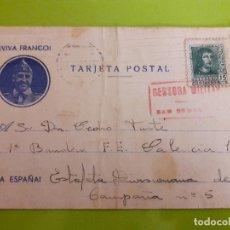 Postales: POSTAL GUERRA CIVIL FRANQUISTA CENSURA MILITAR SAN SEBASTIAN. Lote 146951986