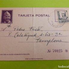 Postales: POSTAL GUERRA CIVIL FRANQUISTA. Lote 146953486