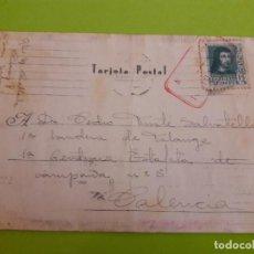 Postales: POSTAL GUERRA CIVIL FRANQUISTA CENSURA MILITAR SAN SEBASTIAN. Lote 146953826
