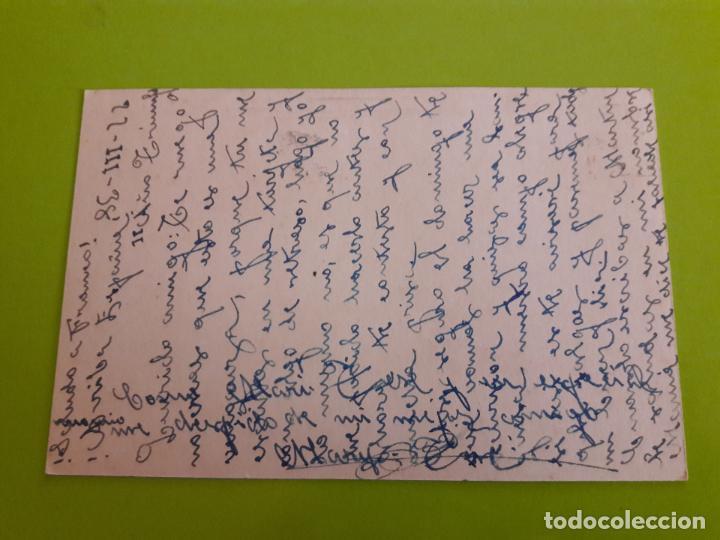 Postales: POSTAL GUERRA CIVIL FRANQUISTA CENSURA MILITAR PAMPLONA - Foto 2 - 146954406