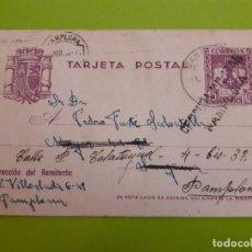 Postales: POSTAL GUERRA CIVIL FRANQUISTA CENSURA MILITAR PAMPLONA. Lote 146954734
