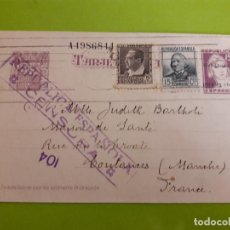 Postales: POSTAL GUERRA CIVIL CENSURA MILITAR REPUBLICA ESPAÑOLA. Lote 146955474