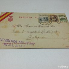 Postales: POSTAL GUERRA CIVIL ESPAÑOLA - CIRCULADA 7/4/1937 - MALAGA - ANTEQUERA CARTA DE UN SACERDOTE. Lote 147379998