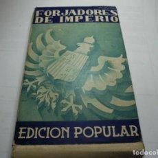 Postales: MAGNIFICAS 30 POSTALES FORJADORES DE IMPERIO,EDICION POPULAR COMPLETA. Lote 147390094