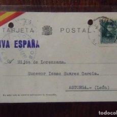 Postales: GUERRA CIVIL.TARJETA POSTAL CIRCULADA BILBAO/ASTORGA 7/6/1938.CENSURA MILITAR.. Lote 147501714