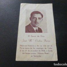 Postales: SANTANDER 1936 RECORDATORIO MARTIR GUERRA CIVIL JOSE Mª CORBIN BUQUE PRISION ALFONSO PÉREZ . Lote 147815422