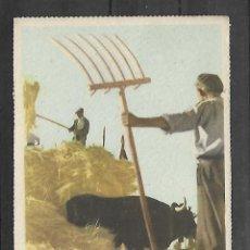 Postales: TARJETA POSTAL. ARTESANIA ESPAÑOLA - AGRICULTURA . EDITA LA VICESECRETARIA DE EDUCACION POPULAR . Lote 148349842