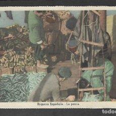 Postales: TARJETA POSTAL. ARTESANIA ESPAÑOLA - LA PESCA - . EDITA LA VICESECRETARIA DE EDUCACION POPULAR . Lote 148350178