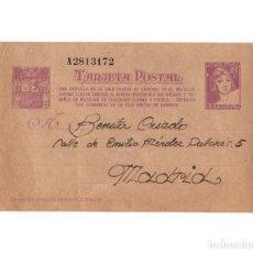 Postales: TARJETA POSTAL GUERRA CIVIL. CIRCULADA REPUBLICA ESPAÑOLA 25 CENTIMOS NUMERADA. Lote 148843026