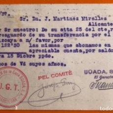 Postales: TARJETA POSTAL- GUERRA CIVIL- UGT - BARCELONA- ALICANTE- BOADA SA- 1.937. Lote 148896554