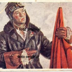 Postcards - POSTAL RUSA AVIADOR RUSO LEV SHESTAKOV AS LA GLORIOSA REPUBLICA ESPAÑOLA GUERRA CIVIL - 149221478