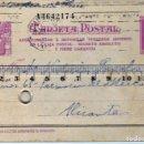 Postales: TARJETA PRISION REPUBLICANA PROVINCIAL ALICANTE PRESO NACIONALISTA JUNIO 1938 GUERRA CIVIL. Lote 149714922