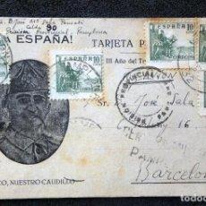 Postcards - (JX-190214)Tarjeta patriótica enviada desde la Prisión Provincial de Pamplona , Guerra Civil . - 149840862