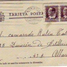 Postales: TARJETA POSTAL CON CENSURA MILITAR 1937. Lote 150269086