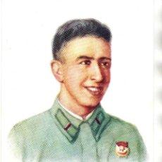 Postales: RUBEN RUIZ IBARRURI HIJO PASIONARIA PILOTO RUSIA CABO EJERCITO POPULAR REPUBLICA GUERRA CIVIL. Lote 150784054