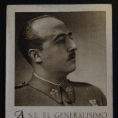 Postales: POSTAL DE FELICITACIÓN A FRANCO DE LA NAVIDAD DE 1938. Lote 150823294