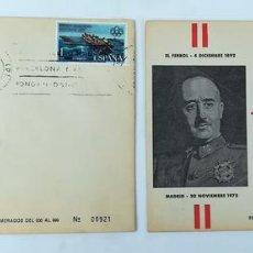 Postales: 2 SOBRES.ANIVERSARIO MUERTE FRANCISCO FRANCO Y JOSÉ ANTONIO PRIMO DE RIVERA. BARCELONA 1976. Lote 150956434
