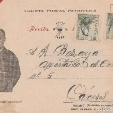 Postales: GUERRA CIVIL POSTAL CIRCULADA EN 1937 JOSE ANTONIO CESAR. Lote 151416050
