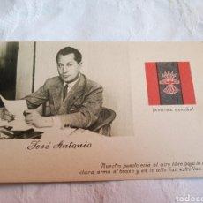 Postales: POSTAL GUERRA CIVIL FALANGE JOSE ANTONIO PRIMO DE RIVERA.CARA AL SOL.FRANCO.MILITAR.REQUETE.EJERCITO. Lote 151485662