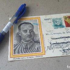 Postales: ESPAÑA POR EL GENERAL FRANCO, CIRCULADA DE GRANADA A MADRID EN 1937. Lote 151493910