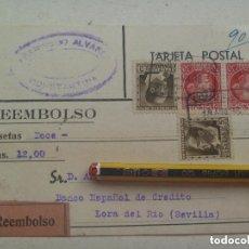 Postales: GUERRA CIVIL: POSTAL COMERCIAL CIRCULADA DESDE CONSTANTINA A LORA DEL RIO. SELLOS REPUBLICA, 1936. Lote 151608458